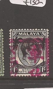 Malaya Jap Oc Malacca SG J45 MNH (6aza)