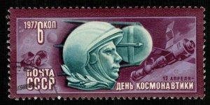 1977, Space, USSR, 6Kop (RT-1187)