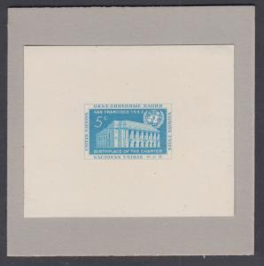 United Nations Sc 12TC mint. 1952 5c UN Charter, light blue TCP, UNIQUE