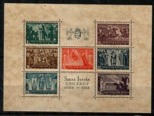 Hungary Scott B97 Mint NH (Catalog Value $32.50)