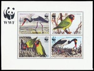 ZAMBIA 657a  Mint (ID # 104897)- L