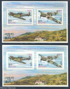 BHUTAN WORLD WAR II AIRCRAFT CHURCHILL PERFORATED AMD IMPERFORATED S/S MINT NH
