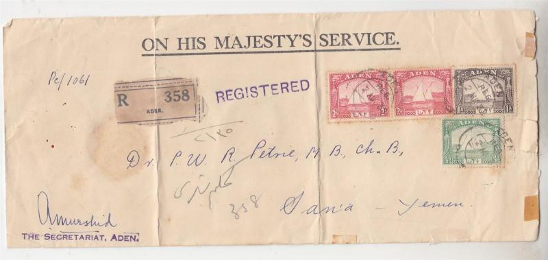 ADEN, 1938 long Reg. OHMS cover, Dhows 1/2a., 1a. & 2a. pair, to Sanaa, Yemen.