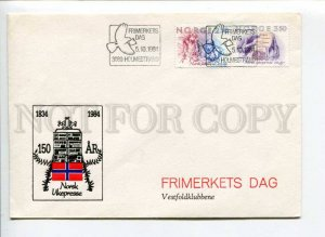 290935 NORWAY 1984 Frimerkets Dag pigeon COVER