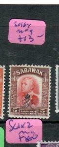 SARAWAK  (P2204B)  BROOK  ROYAL CYPHER  $5   SG 164     MOG