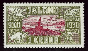Iceland SC C8 Mint VF SCV$55.00...An Amazing Place!