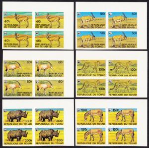 Chad WWF Endangered Animals 6v Imperf Corner Blocks with margins SG#555-560