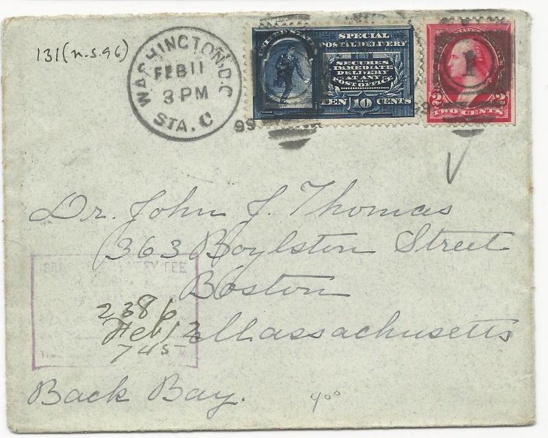 { US Special Delivery Cover Scott #E5 Washington DC February 11, 1899