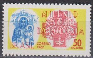 Brazil #1034 MNH F-VF  (B2343)