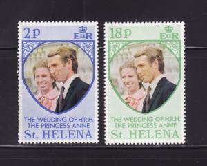 St Helena 277-278 Set MNH Princess Anne's Wedding