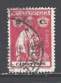 Cape Verde Sc # 148 used (RS )