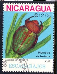 Nicaragua; 1988: Sc. # 1727: O/Used CTO Single Stamp