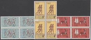 CYPRUS 1964 Olympic Games set MNH blocks of 4...............................C273