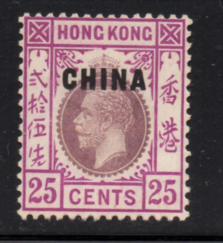 Great Britain China Sc 24 1922 25c George V stamp mint