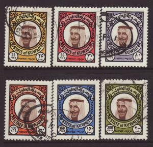 1977 Kuwait 6 Values to 200 Fils G/U