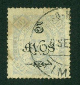 Timor 1902 #94a U SCV(2020)=$4.00