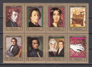 Ajman, Mi cat. 1320-1327 A. Composer F. Chopin issue.