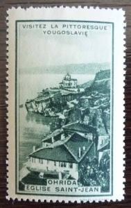 MACEDONIA-YUGOSLAVIA-FRANCE-GREEN POSTER STAMP (MNH) R! serbia croatia J5