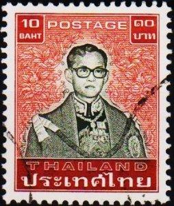 Thailand. 1980 10b S.G.1047 Fine Used