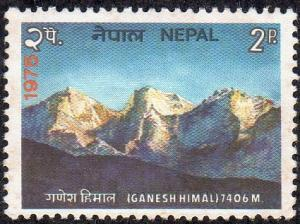 Nepal 308 - Mint-NH - 2p Ganesh Peak (1975)