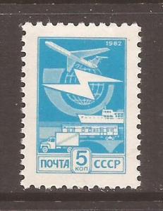 Russia scott # 5113 m/nh stock # 38744