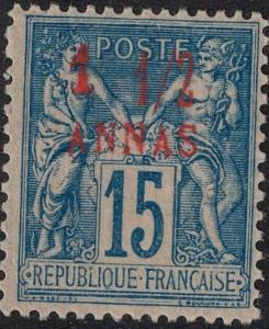 French offices in Zanzibar SC 3a Mint 1894-1896 $ SCV 100.00 Stamp