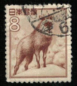 Japan, 8 SEN, 1952-1954, Fauna, SC #560 (Т-7384)