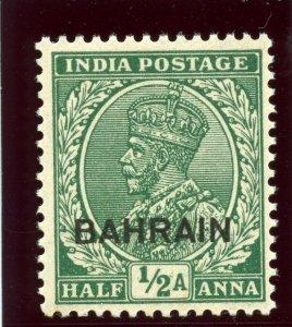 Bahrain 1934 KGV ½a green (watermark inverted) superb MNH. SG 15w.