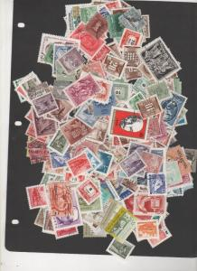 HUNGRAY STAMPS SHOW DEALER CLOSEOUT LOT  21 grams 609  0118