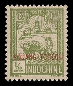 KwangChowan - French Offices in China 75 Mint (NH)