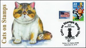 19-245, 2019, Cats on Stamps, Pictorial Postmark, Event Cover, Sidney OH