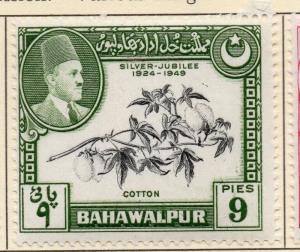 Bahawalpur 1949 Early Issue Fine Mint Hinged 9p. 052107