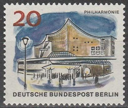 Germany #9N225  MNH VF  (V3699)