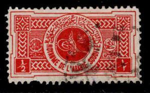 Saudi Arabia Scott RA1 postal tax stamp