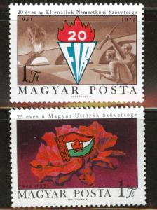 HUNGARY Scott 2075-76 stamps 1971