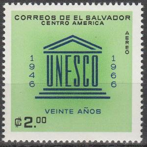 Salvador #C234  MNH   (S7743)