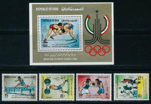 Iraq - Moscow Olympic Games MNH Sports Set (1980)