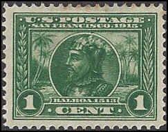 397 Mint,OG,HR... SCV $15.00