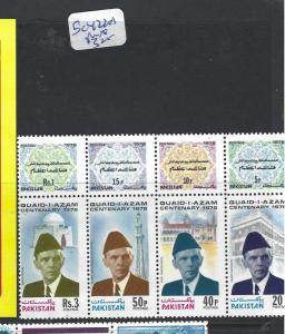 PAKISTAN   (PP2612B)   SG  422A   MNH
