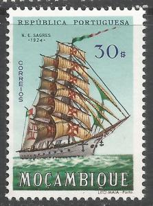 MOZAMBIQUE 454 MNH SHIP Z7747-1