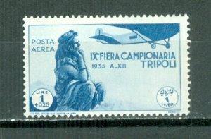 LIBYA AIR #C21...MINT...$1.20