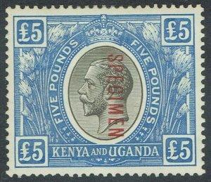 KENYA AND UGANDA 1922 KGV SPECIMEN 5 POUNDS