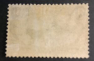 285 - 293 Updated! Trans-Mississippi complete, beautiful, Vic's Stamp Stash