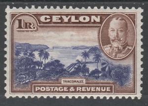 CEYLON  1935 KGV TRINCOMALEE 1R