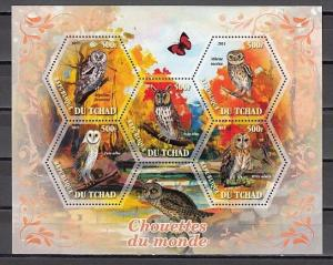 Chad, 2012 Cinderella issue. Owls sheet of 5.