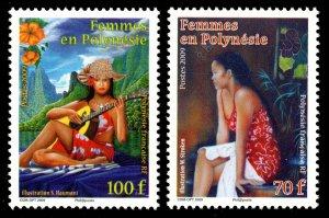 French Polynesia Scott 994-995 Mint never hinged.