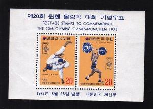 Korea: Sc #831a, S/S , MNH (S18288)