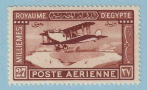 EGYPT C2 AIRMAIL  MINT HINGED OG * NO FAULTS EXTRA FINE !