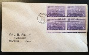 970 Fort Kearny, First Day Cover, good, Vic's Stamp Stash