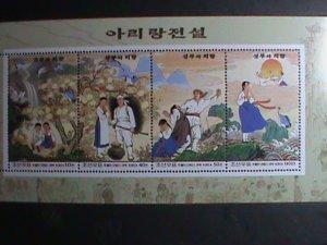 KOREA STAMP 2002-SC#4216- LEGEND STORY -ARIRANG-MNH S/S VERY FINE